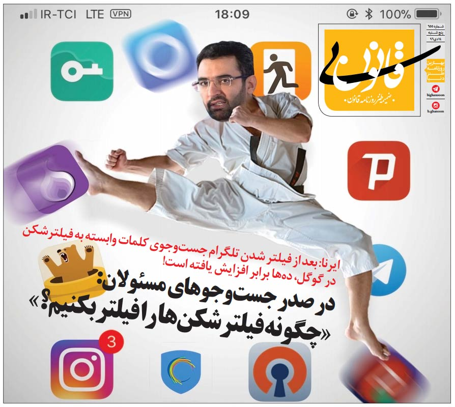 Iran blocks social media apps amid anti-government protests""