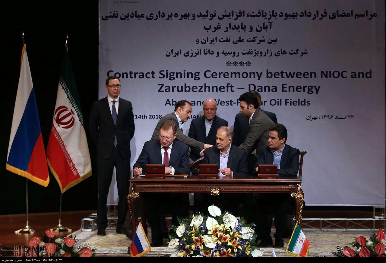 Iran Signs $4 Billion Oil Deal With Russian Firm