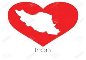 Image result for heart iran