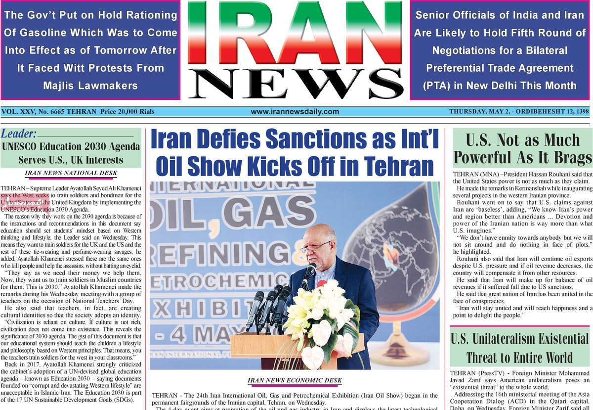 Iran Oil Show 2019 hosting 106 foreign exhibitors
